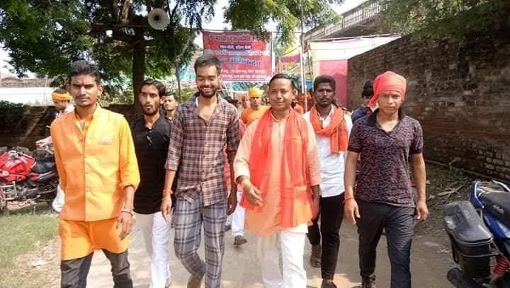 माँझी विधानसभा सीट से चुनाव लड़ेंगे बजरंग दल के पूर्व प्रदेश संयोजक राहुल मेहता