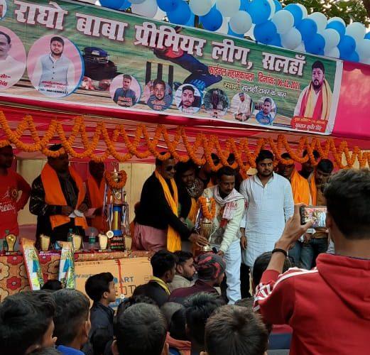 राघो बाबा प्रीमियर लीग के फाइनल मुकाबला सितलपुर को हराकर कुदरबाधा क्रिकेट क्लब ने जीता
