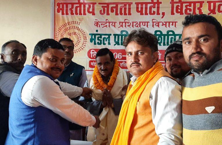 छपरा:भारतीय जनता पार्टी बनियापुर दक्षिणी मंडल का दो दिवसीय प्रशिक्षण शिविर का हुआ आयोजन