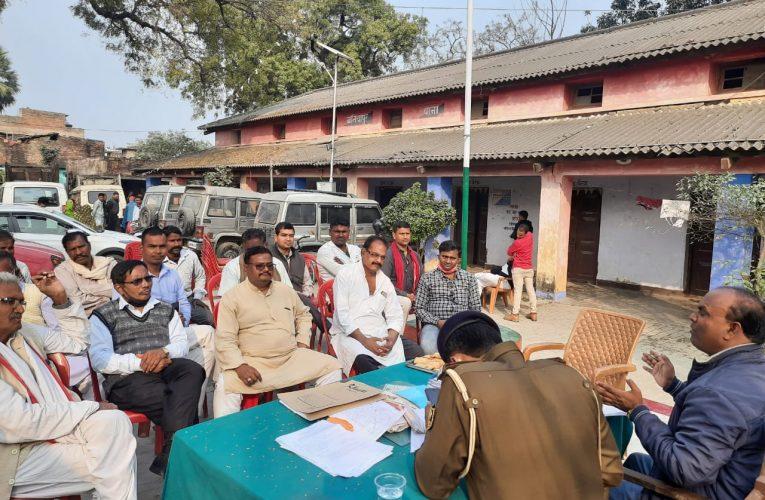 छपरा:शांतिपूर्ण तरीके से सरस्वती पूजा के आयोजन को लेकर बनियापुर थाना परिसर में शांति समिति की बैठक
