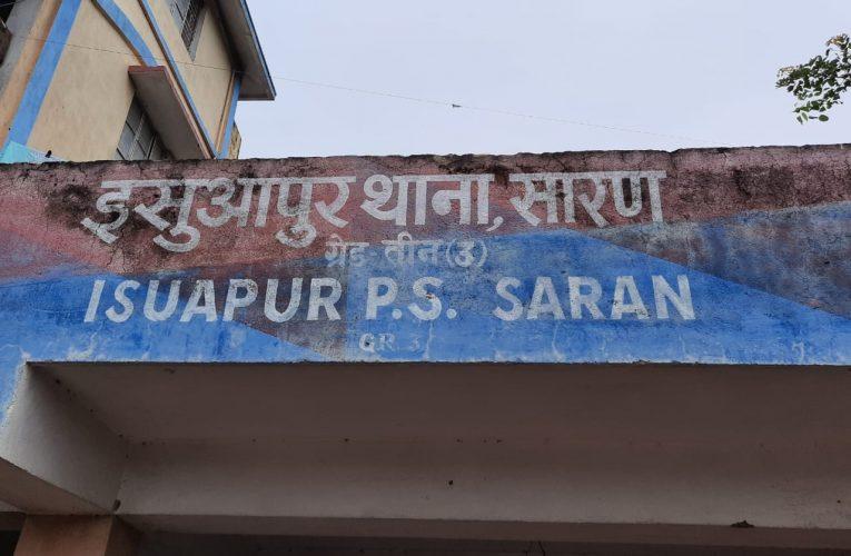 ये कैसी शराब बंदी है सरकार :  छपरा में अब महिलाएं भी शराब बेच रहीं है, 65 बोतल के साथ सुगंती देवी को पुलिस ने पकड़ा
