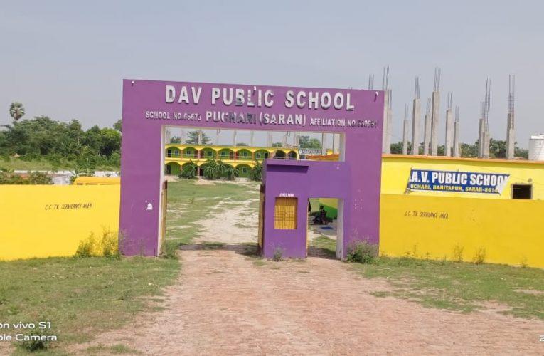 डीएवी बनियापुर को उच्च माध्यमिक विद्यालय की संबद्धता मिलने से विद्यालय परिवार व प्रबुद्ध जनों में हर्ष