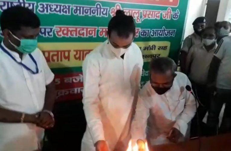 राजद सुप्रीमो लालू यादव के जन्मदिवस पर राजद कार्यकर्ताओं ने केक काटकर मनाया उनका जन्मदिन