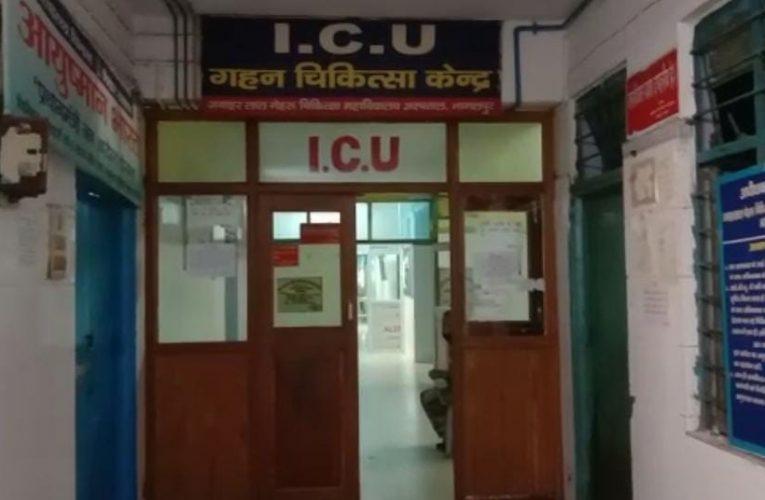 20 दिन के बच्चे की कोरोना से मौत हो गई ,यह भागलपुर जवाहरलाल नेहरू मेडिकल कॉलेज एंड हॉस्पिटल का पहला मामला है