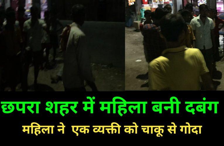 ये कैसी दबंगई रिक्शा चालक को पैसा मांगना पड़ा मंहगा महिला ने चाकू से गोदा